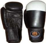 Leather Target Sparing Gloves