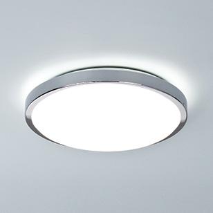 Lights & Lighting | Wall Lights, Garden Lighting, Bathroom Lights