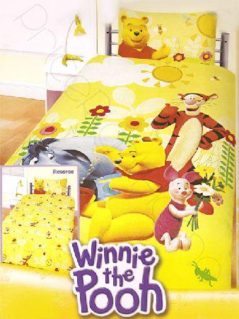 winnie the pooh bedroom decorations walmart com pictures
