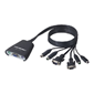 Omniview 2-Port KVM Switch with Built-In
