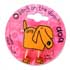 BANG ON THE DOOR DOG HAIR SLIDE