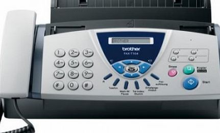 Brother FAX-T106 Home Use Plain Paper Fax With Digital Answering Machine