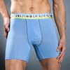 Bruno Banani Union Long Short product image