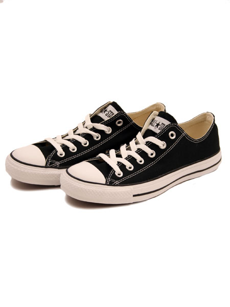 http://www.comparestoreprices.co.uk/images/co/converse-black-all-star-ox-lo-trainer.jpg