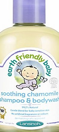 Earth Friendly Baby Soothing Chamomile Shampoo and Bodywash Ecocert