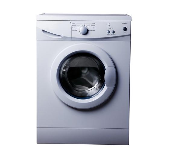 just like home washing machine