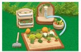 Flair Sylvanian Families Vegetable Garden Set product image