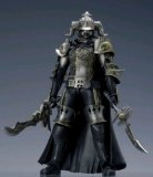 Final Fantasy XII Action Figure - Judge