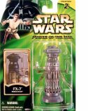 Star Wars Power Of The Jedi FX-7 Medical Droid