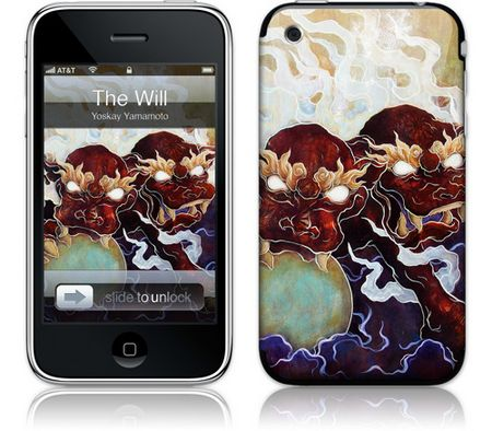 iPhone 3GS & 3G Skin The Will by