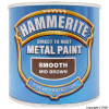 Smooth Finish Medium Brown Paint 250ml