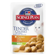 Feline Kitten Tender Chunks In Gravy Pouch 100g