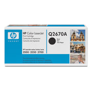 C2670A Replacement Toner Cartridge