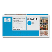 C2671A Replacement Toner Cartridge