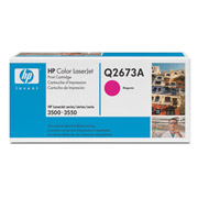 C2673A Replacement Toner Cartridge