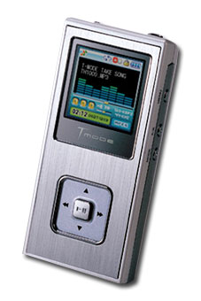 1000 1.5GB MP3 Player - CLICK FOR MORE INFORMATION