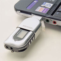 200 256MB MP3 Player - CLICK FOR MORE INFORMATION