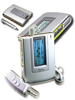 DMR-300 128MB MP3 Player - CLICK FOR MORE INFORMATION