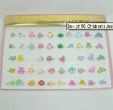 Expanding Kids Glitter Animal Motif Rings 50/Box (0596)