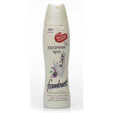 http://www.comparestoreprices.co.uk/images/im/imperial-leather-foamburst-shower-gel-japanese.jpg