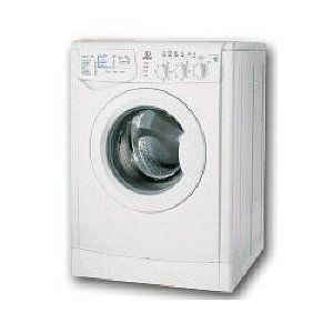 Washing machines | Compare prices and buy washer dryers
