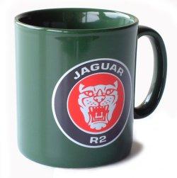 Jaguar Kitchen Accessories
