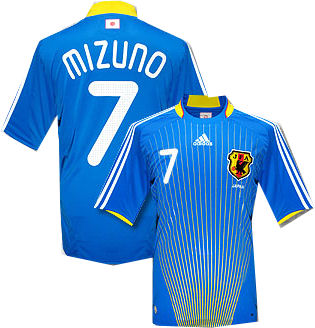 Adidas 08-09 Japan home (Mizuno 7)