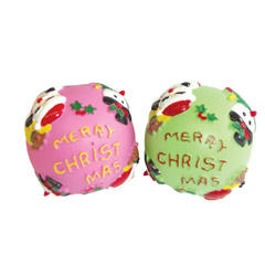 jolly doggy Christmas Ball 3 product image