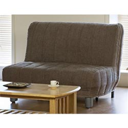 Futons cheap prices , reviews, compare prices , uk delivery