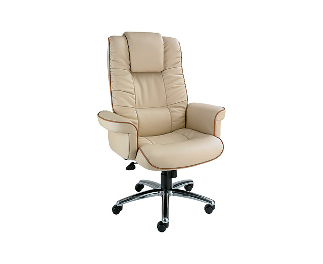 Cheap leather office chairs compare prices read reviews for Cheap leather chairs