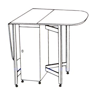 Lichfield Gateleg Table with Door