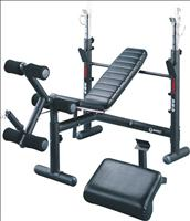 Marcy Pro Bench - review, compare prices, buy online