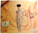 Barbie Collectors Doll Golden Qi-Pao - Hong Kong 1998 AnniversarÃy Edition