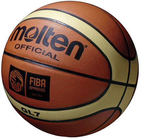 http://www.comparestoreprices.co.uk/images/mo/molten-gl7-basketball.jpg