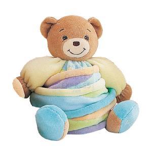 Kaloo Lilirose Baby Comfort Blanket eBay