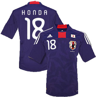 Adidas 2010-11 Japan World Cup Home (Honda 18)