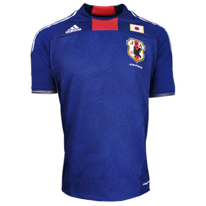 Adidas 2010-11 Japan World Cup Home Shirt