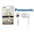 Earphones With Neck Strap (White)