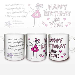 Personalised Purple Ronnie Birthday Female Mug product image