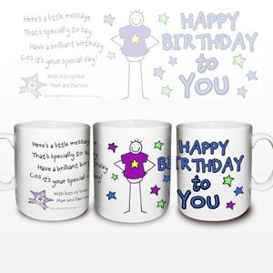 Personalised Purple Ronnie Birthday Male Mug product image