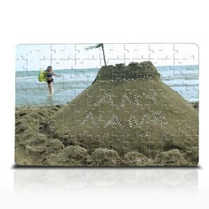 Personalised Sand Castle Jigsaw product image