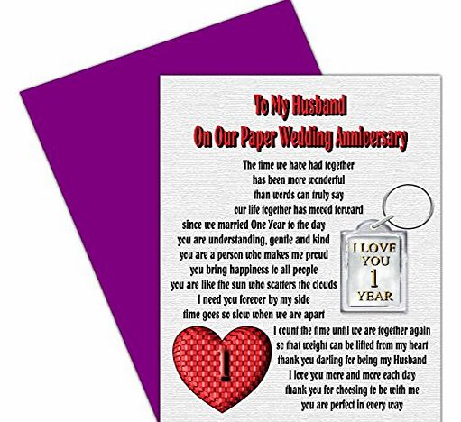 Wedding Gift List Comparison : Husband 1st Wedding Anniversary Card With Removable Keyring Gift - 1 ...