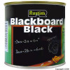 Blackboard Black Paint 250ml