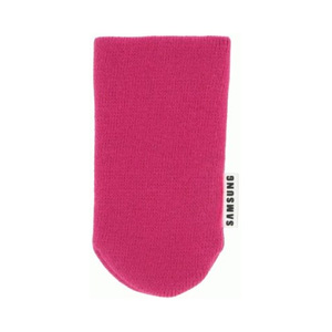 Mobile Phone Covers cheap prices , reviews, compare prices , uk delivery