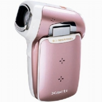 Camcorders cheap prices , reviews, compare prices , uk delivery