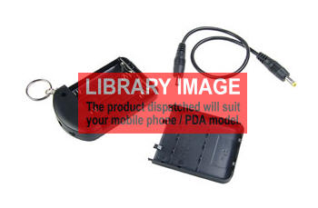 BlackBerry 8830 Compatible Emergency Charger