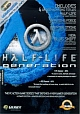 Sierra Half Life Generations 3 PC