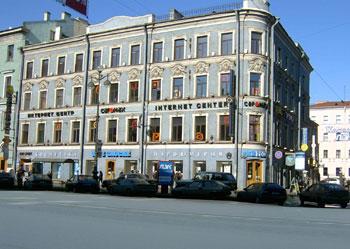 Nevsky Central Hotel St Petersburg