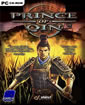 Strategy First Prince of Qin