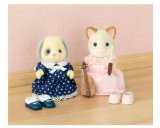 Sylvanian Families By Flair Sylvanian Families Music Lesson Set